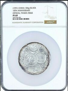 1991 China 3.3 oz Silver 10th Anniversary Official Panda Issue Medal NGC PF69 UC