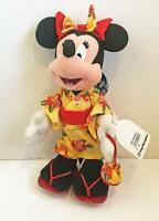 "Tokyo Disneyland Minnie Mouse Doll 11"" Yellow Kimono Red Wooden Shoes Vintage"
