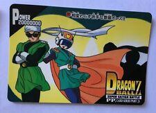 Dragon Ball Z PP Card PART 28 - 1241