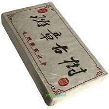 2006 yrs Banzhang Aged Tree Tea Mountain Ripe Pu'er Puerh Tea Brick 1 Kilo