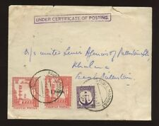 EAST PAKISTAN 1961 BOXED CERT.of POSTING..DOUBLE MOORINGS PMK + 3 STAMP FRANKING