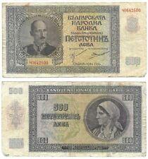 500 Leva 1942 Greece