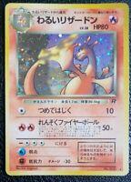 Dark Charizard Pokemon Card Japanese No.006 Very Rare Nintendo From Japan F/S