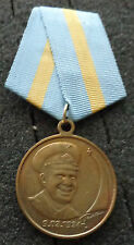 SOVIET CCCP    MEDAL  ORDER GAGARIN  70 birthday