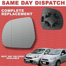 WING MIRROR GLASS BLIND SPOT LEFT HAND SIDE FITS NISSAN MICRA K13 MK4 2011