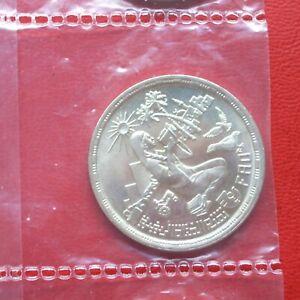 1 Gunayh / Pound Egypt 1400/1980 St IN Original Film! Silver / Only 97.000