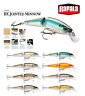 Rapala BX® Jointed Minnow Fishing Lure 9cm 8g Various Colours