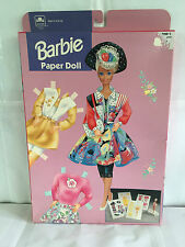 Vintage 1993 Rare New Never Opened Barbie Paper Doll Set Box Golden 5559