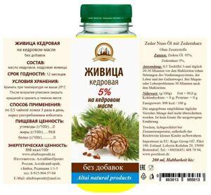 Zeder Nuss Öl, Zedernharz 5%, Kaltpressung, 200 ml, живица