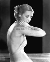 BETTE DAVIS LEGENDARY ACTRESS - 8X10 EARLY PUBLICITY PHOTO (AZ950)