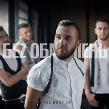 Ukrainian CD - Без Обмежень Bez Obmezhen' - The Best Of