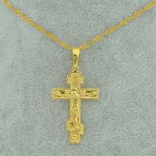 24k Gold Plated Christianity/Orthodox Church Cross Pendant Necklace - 45cm Chain