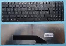 Notebook Tastatur Asus F50IJ K50C K50I P50IJ Keyboard QWERTZ