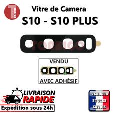 Lentille arrière appareil photo SAMSUNG GALAXY S10 - S10+ PLUS vitre Camera Lens