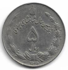 lran 5 Rial - Mohammad Rezā Pahlavī 2535 Coin - 1976!!