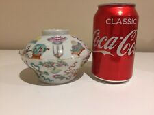 Antique Chinese Famille Rose Tea Bowl And Cover