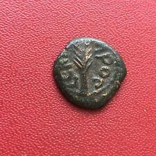 PORCIUS FESTUS Procurateur de Judée Monnaie sous NERON (PRUTHA)