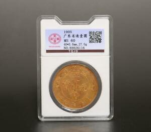 Old Chinese Gold Guangxu Coin Dragon