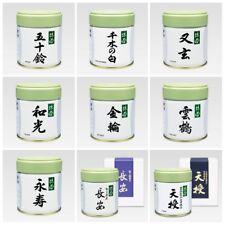Matcha Green Tea/Tee Powder Premium Pure 100% Rank Ceremonial Marukyu Koyamaen