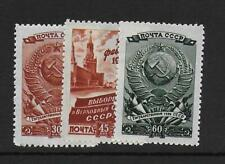 1946 Russia: Supreme Soviet Elections SG1157-1159 Unmounted Mint