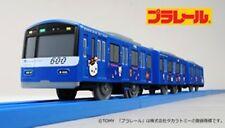 Tomy Trackmaster Plarail Pla Rail Keikyu Type 600 Rilakkuma Blue Sky Train
