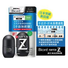 [BIORE MEN] Deodorant Z Anti-Sweat Anti-Smell ROLL ON Citrus Scent 55ml NEW