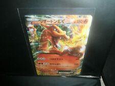 Pokemon JAPANESE CHARIZARD EX ULTRA RARE 001/021 XY FLASHFIRE !!  AWES0ME SALE!