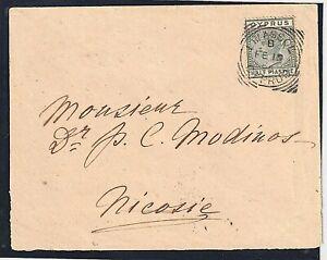 CYPRUS 1895 1/2pi COVER LIMASSOL TO NICOSIA SQUARED CIRCLE CODE B