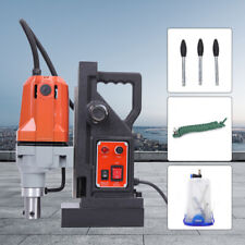 New listing Z3040 Magnetic Core Drill Press Machine Boring 40mm 2700Lbs Magnetic Force 1100W