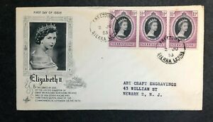 Sierra Leone 1953 Coronation FDC First Day cover