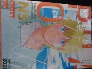 NARUTO doujinshi Naruto X Sasuke (B5 26pages) Phantom pain Daydream