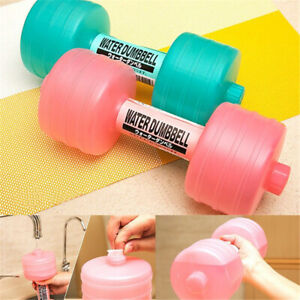 Strong Injection Water Plastic Sport Water Bottle Dumbbell Body Shaping Tool
