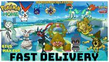 ALL 12 ✨SHINY ✨ LEGENDARY Ash Greninja Pokemon Home sword shield FAST DELIVERY