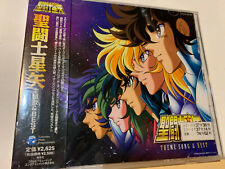 SAINT SEIYA THEME SONG & BEST ANIMATION SERIES CD OST SOUNDTRACK anime game