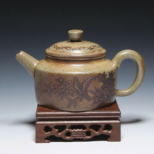 "OldZiSha-Unique China Yixing Zisha Old Painted 360cc ""YaoBian DeZhong"" Teapot"