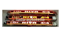 Frame of the rear number Lada Niva 2121, urban,