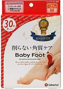 Baby Foot Easy Pack 30 Minutes Type M Size fromJAPAN