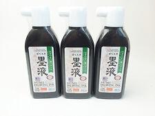 X3 Japanese Chinese Calligraphy Boku eki SUMI Drawing Ink Shodo Made in Japan