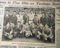 BABE RUTH New York Yankees w/ Tokyo Japanese Baseball Team PHOTO 1932 Newspaper