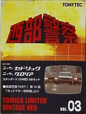 Tomytec Tomica Limited Vintage NEO Nissan Cedric / Gloria (230-inch) underco...