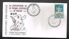 ENVELOPPE 1ER JOUR ANNIVERSAIRE LA BANQUE CENTRALE 4 NOVEMBRE 1959 TUNISIE