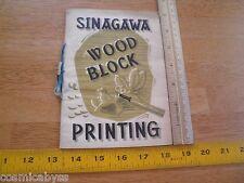 Shinagawa Wood Block printing 1950s book pictures of artists English w/ print