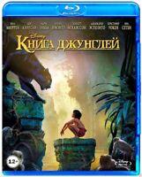 *NEW* The Jungle Book (Blu-ray, 2016) English,Russian,Czech,Hindi,Kazakh,Polish