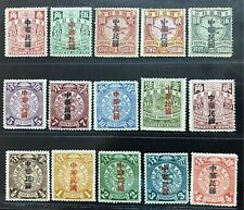 "China 1912 Statistical Dept ""Republic"" Opt ½¢ to $5 Set 15 Fine"