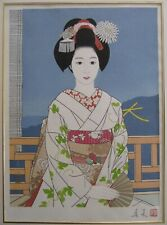 Tateishi Harumi (Ito Shinsui student) Daimonji  LARGE Japanese Woodblock Print