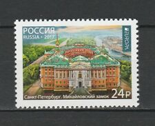 Russia 2017 Europa (C.E.P.T.) CEPT - Castles MNH Stamp