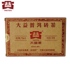 250g,CHINA YUNNAN MENGHAI DAYI PU ERH TEA ripe,PU ER SMALL BRICK TEE Kuchen thé
