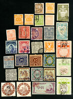 Japan Stamps Collection of 30 revenues