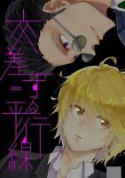 Ten x Riku NEW! 3982 IDOLiSH7 YAOI Doujinshi 116-page! Secret Twins
