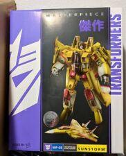Transformers Masterpiece Sunstorm MP-05 (SDCC/TRU Exclusive)